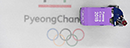 What do the Olympics and Zambonis have to do with Cloud and DevOps? feature image